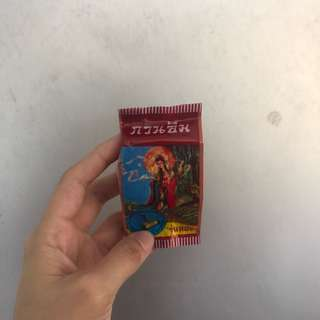 Thai Natural Body Soap