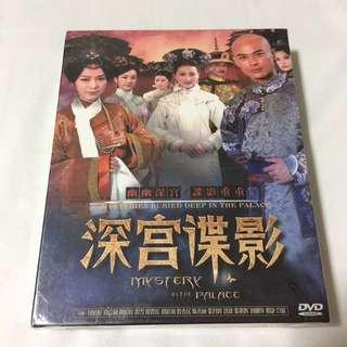 BN 深宫谍影DVD