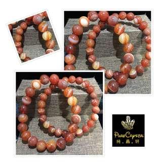 🚚 Red Agate Bracelet 红玛瑙手链