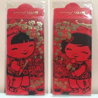 DBS Treasures Red Packet