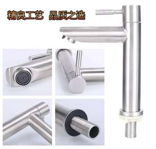 SUS304 Stainless Steel Modern Single Handle Bathroom Sink Faucet , Lavatory Basin Cold Water Tap
