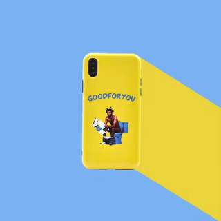 iPhone Case 📱GoodForYou💩🤣