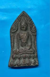 Pra Yokhunpon (earth) 2536 LP Arkom Wat Dao Nimit, Phetchbun