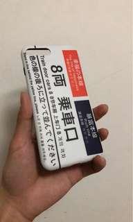 日本文字手機殻 iphone case