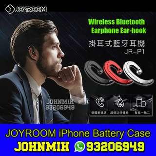 JOYROOM JR-P1 掛耳式藍芽耳機 Ear-hook Wireless Bluetooth Headphone Earphone