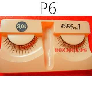#P6 : False Eyelash : Eyes : Lash : Lashes : Eyeslash : Eyeslashes : Eyelashes : Falsies : Face : Facial : Makeup : Cosmetics : Beauty : Tools : Ladies : Girls : Women : Female : Lady : Sellzabo : Black Colour