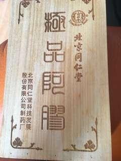 同仁堂極品阿膠(北京正牌)