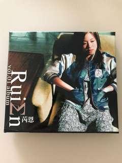 Rui En Vol 1 album