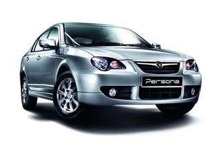 Wati Car Rental Service / Kereta_Sewa / Proton persona / Budget / Cheap / Murah