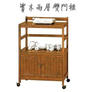 【M4461】實木兩層雙門櫃 / 收納櫃 / 櫥櫃 / 電器櫃