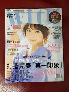 With 2018年6月號 女性時尚美妝雜誌 佐佐木希