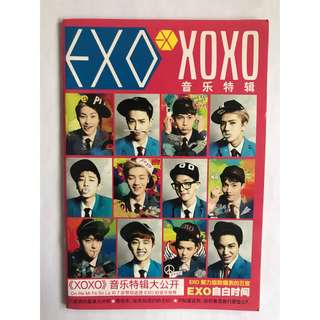 WTS EXO Small Magazines x 3