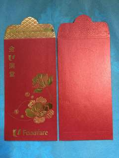 4 pcs Foodfare Red Packets