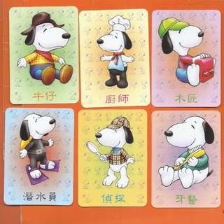 MLOS-07-12,麥當勞卡2001年MANY LIVES OF SNOOPY共6張-30元,自選每張10元