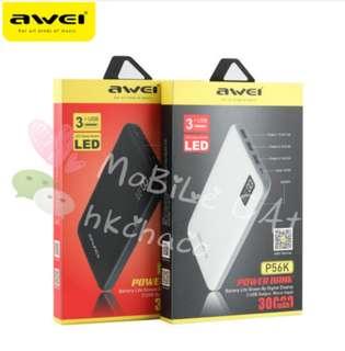 AWEI 移動電源 P56K Power Bank 30000mAh 充電寶 尿袋