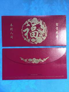 3 pcs Far East Hotels Red Packets