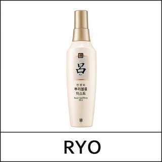 Hair Voluminizing Mist
