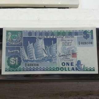 $1/D/5/Singapore.