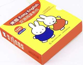 Miffy English Books 24 books