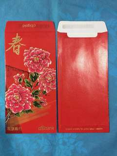 6 pcs Citigold Citibank Red Packets
