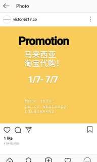 Taobao promotion