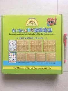 9x9 & ABC Learning Magical Box
