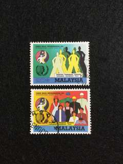 1985 International Youth Year 2V Used Set