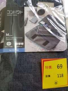(全新)日本製收納包 三聯$69 本店$45