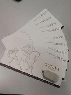 Godiva $50 coupon 8張,29 Nov 2018到期