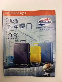 Mannings 14個枚印花 (換American Tourister行李箱)