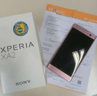 全新 Sony Xperia XA2 Brand New