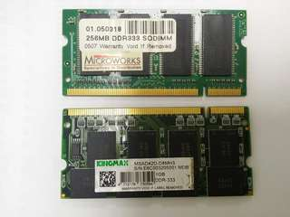RAM DDR333 1GB+256MB (Notebook 用)