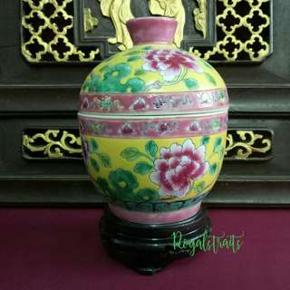Nyonya Yellow Chupu With Inner Paint