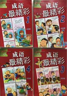 Chinese Books (4 for $10)