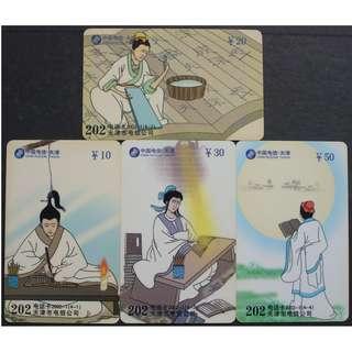 中國電話卡--古代成語