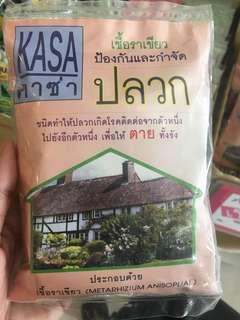🇹🇭泰國白蟻藥(驅趕又🉐 殺🉐🉐🉐)