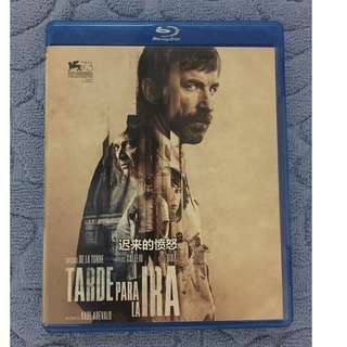 🚚 The Fury of a Patient Man (2016) Blu-ray Disc Spanish Thriller Film