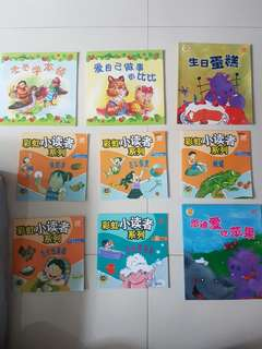 All for $5 Chinese Story Books
