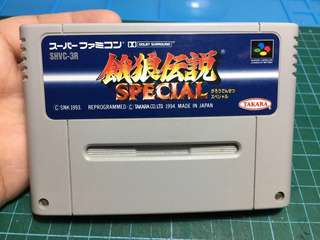 2 games for $12! Super famicom / nintendo Fatal Fury 2 and Special lot Tested Working