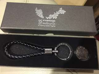 Starbucks Keychain - Limited Edition