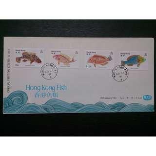 香港 1981年 香港漁類郵票首日封 (華富村3號戳)