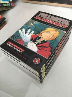 Full Metal Alchemist English.