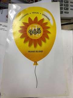 Trans Island 965 sticker lauch
