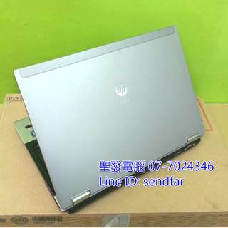 🚚 鋁鎂合金高效商務 HP 8440P i7-720QM 4G 500G DVD 14吋筆電 ◆聖發二手筆電◆