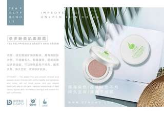 Authentic WoWo Beauty Skin Cream