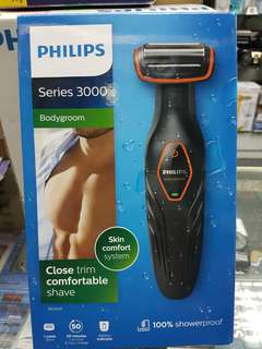PHILIPS BODYGROOM RECHARGEABLE HAIR TRIMMER