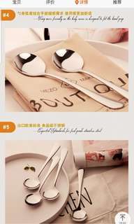 Stainless steel spoon x 8