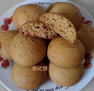 Homemade 公仔饼