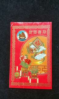 Antique old ocbc bank red packet