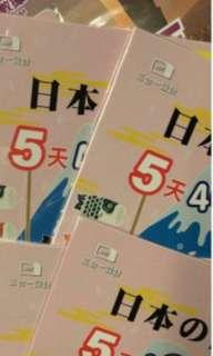 日本5天上網卡